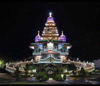 5H4M Medan Danau Toba Simanindo Simalem Agro Tour