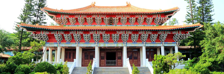 4D/3N Favourite Taipei – Hualien Tour