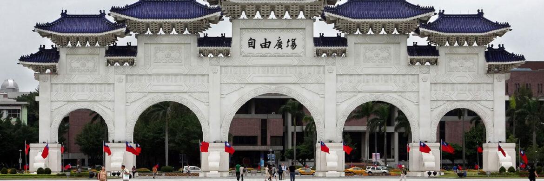 5D/4N Favourite Taipei – Hualien – Yehliu – Jioufen Tour