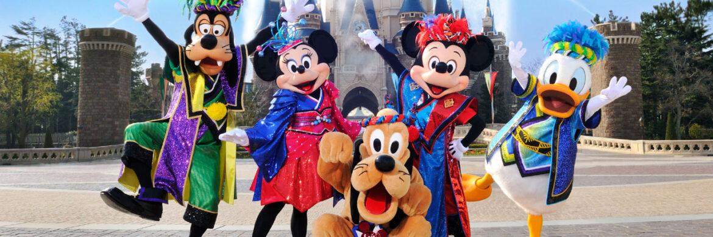 7D/6N Experience Tokyo Osaka Kyoto Tour with Disneyland or Disneysea  Universal Studio Japan