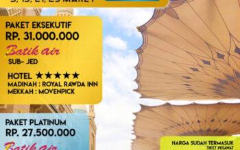 Paket Ibadah Umroh 10 Hari Januari - Maret 2021 Hotel Bintang 5