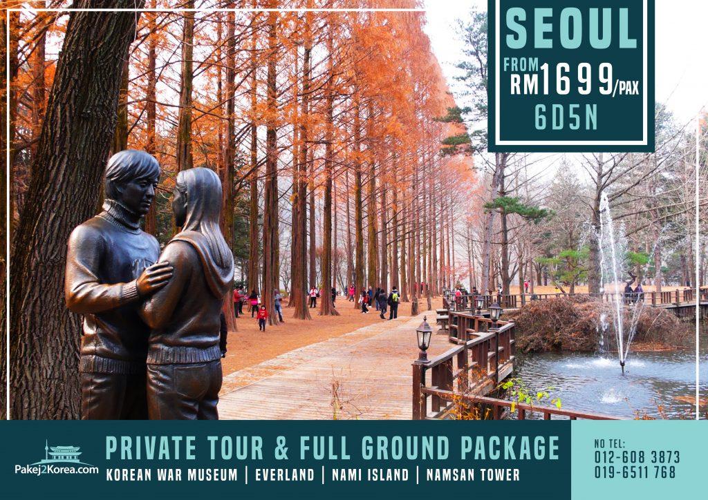 Travel Korea Murah 2020