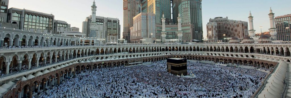 Ramani Travel Umroh Dan Haji